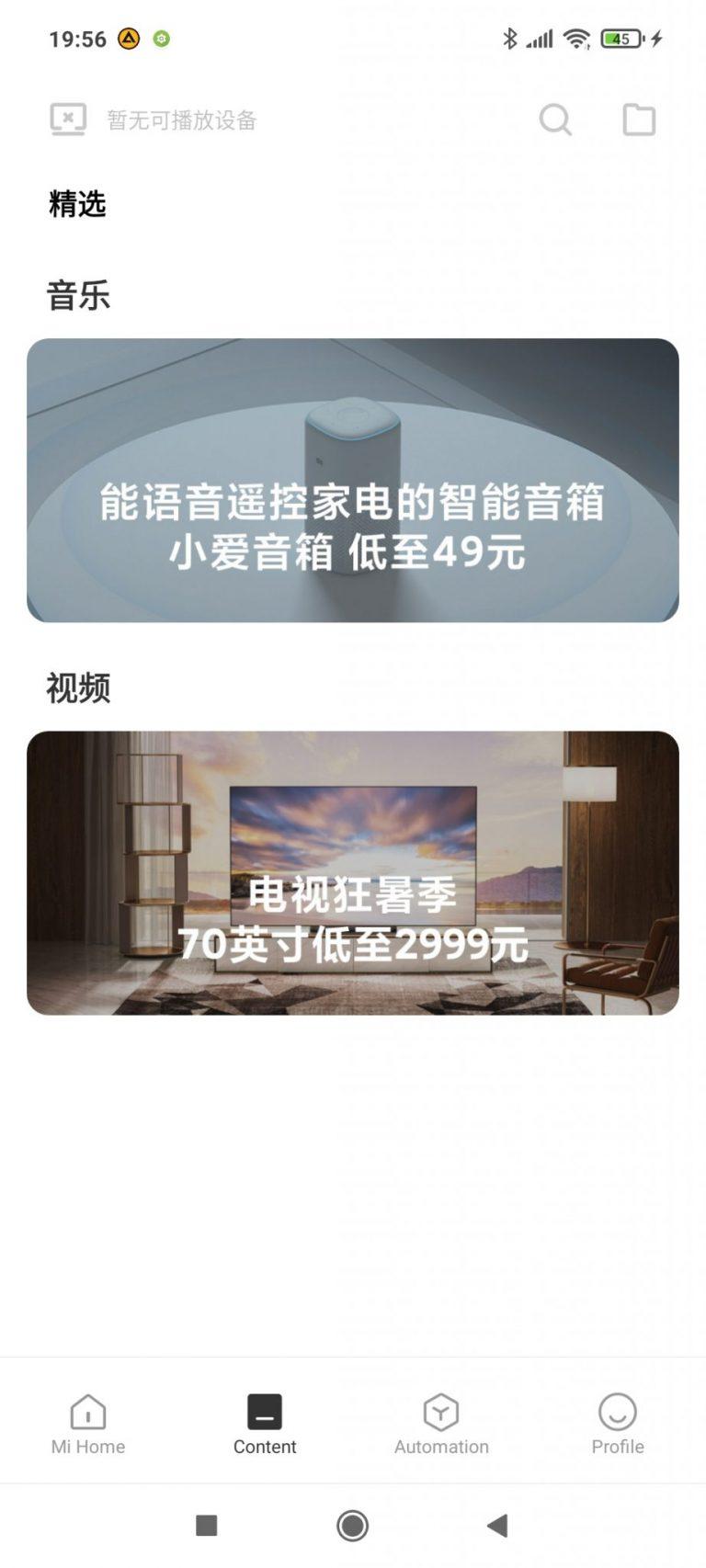 Xiaomi Viomi S9 Alpha UV önürítő robotporszívó teszt 28