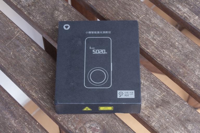 HOTO lézeres okos távolságmérő teszt 2