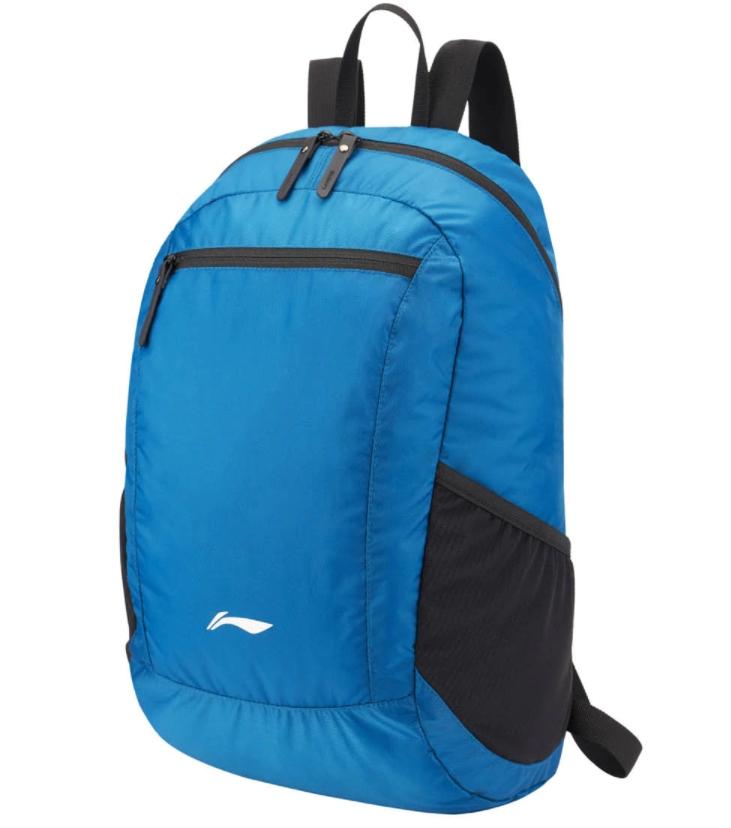 Összehajtható, filléres Li-Ning hátizsák kapható 3