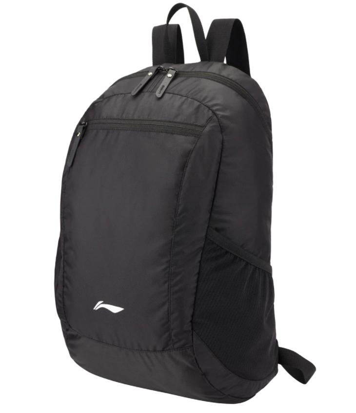Összehajtható, filléres Li-Ning hátizsák kapható 2