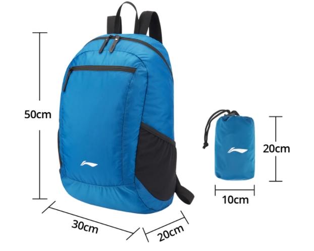 Összehajtható, filléres Li-Ning hátizsák kapható 6